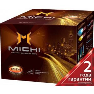 Комплект ксенонового світла, MICHI MI H7 (5000K) 35W