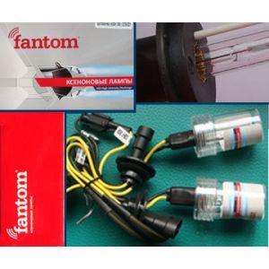 Лампа ксенонова, FANTOM FT Bulb H3 (6000К) 35W